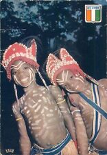 IVORY COAST young man dancers modern PC 1970s