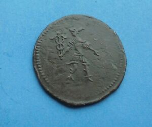 Copper Farthing Token, Unknown, probably 19th Century.
