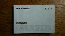 KAWASAKI  Z750 S OWNERS MANUAL / HANDBOOK / BOOKLET
