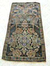 Antique Brocade Table Runner Dresser Scarf W/ Egret Birds & Florals