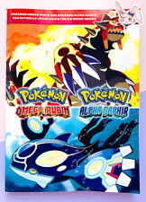 Pokemon Omega Rubin & Alpha Saphir Lösungsbuch Buch Nintendo   Zustand Sehr Gut