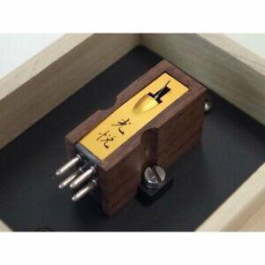 Koetsu Rosewood Signature MC Cartridge  Audio Parts  Record Player Turntable