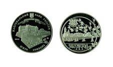 Ukraine 5 hryven 2013 S/C 1120 Years of the City of Uzhhorod - Ukraine