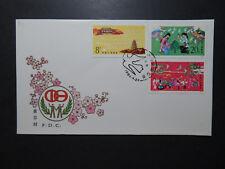 China PRC 1984 Youth Friendship Series FDC - J104 - Z10977