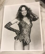 CATHERINE BACH VINTAGE 8 X 10 PHOTOGRAPH FROM IRVING KLAWS ARCHIVES