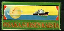 "Japan Luggage Label Poster Stamp Steamship Osaka Shosenkaisha 6.0 "" wide"