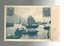 1900s China Real Picture Postcard Cover Junks and Sampans