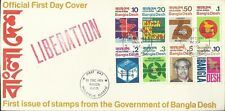 BANGLADESH 1971 LIBERATION ILLUS FDC USED