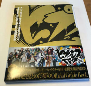 Hypnosis Mic: Division Rap Battle Official Guide Book Japanese Ver