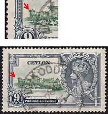 CEYLON GEORGE V 1935 SILVER JUBILEE SG 380f 9c DIAGONAL LINE BY TURRET VAR USED