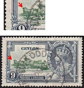 CEYLON GEORGE V 1935 SILVER JUBILEE SG 380f 9c DIAGONAL LINE BY TURRET VAR USED