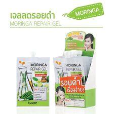 Moringa Repair Gel By JULA'S HERB Box : 6 Pcs Net : 8ml