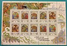 Russia 1997 RARA HCV mnhog foglio A. Pushkin FAVOLE 200 anni ann. R#003225A