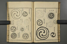 Design collection of ancient patterns Antique Orig Japanese Woodblock Print Book