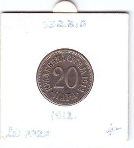 20 Para 1912. Kingdom of Serbia coin, КРАЉЕВИНА СРБИЈА, Copper-nickel !
