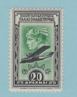 Greece C13 Mint Hinged OG * - No Faults Very Fine !
