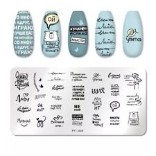 Nail Art Stickers All 6pcs only 0.99$ Stamping Plates Pictures Template Marble