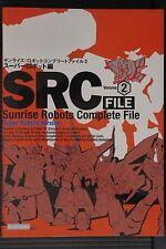 JAPAN Sunrise Robots Complete File Vol.2 Super Robots Version