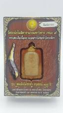 100% Genuine Thai Amulet Phra Somdej Ook Rong Wat Rakang Super Lucky all Ability