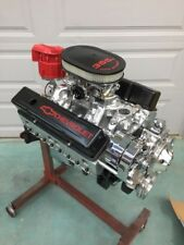 Vortec Car and Truck Complete Engines for sale | eBay