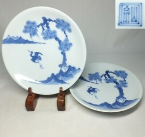 D2032: Japanese pair of plate of old HIRADO porcelain ware with appropriate tone