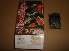 TOKUSATSU SERIE 2 GAMERA 05 GAMERA (1995) VS GYAOS FURUTA 2004