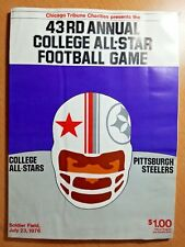 1976 College All Stars v Pittsburgh Steelers Football Program - LAST YEAR