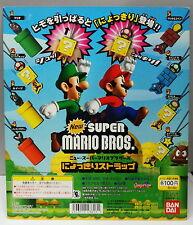 Super Mario Bros. Figure Mascot Complete Set, 8pcs - Bandai #9ok