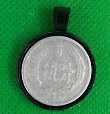Coin Pendant China 1955 5-Fen