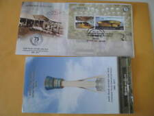 2017 India Miniature Sheet Cancelled FDC on 75 years of CSI Airport w/ brochure