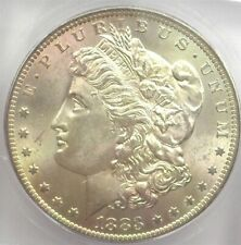 1883-O MORGAN SILVER DOLLAR ICG MS65 VALUED AT $135!