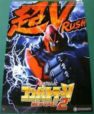 COMBATTLER V JAPAN PACHINKO ROBOT POSTER B1 SUNRISE TOEI ANIME 2012 Mecha SF YAS