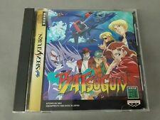 Sega Saturn BATSUGUN Japan SS