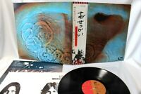 PINK FLOYD MEDDLE  EMI – EMS-80322 Japan VINYL LP OBI NM DISC