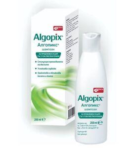 Tar Shampoo Treatment Seborrheic Dermatitis, Psoriasis, Anti Dandruff 200ml
