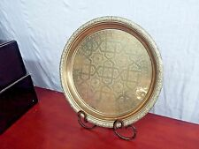 "Vtg 16"" Brass Tray Charger Ornate Israel Star David Crescent Moon Signed Hebrew"
