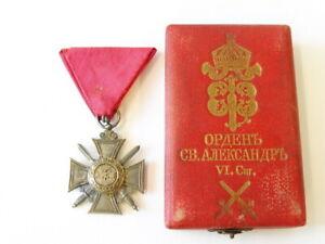 Königreich Bulgarien, St. Alexander Orden 6.Klasse mit Schwertern im Etui
