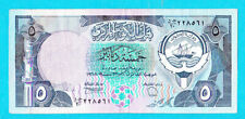 Middle East Paper Money .