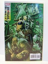 Marvel Comics X-Men 191 Bagged and Boarded 2006