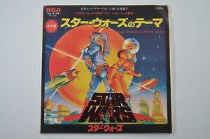 Star Wars Galactic Funk Japanese Record RCA SS-3108