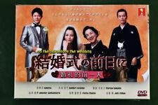 Japanese Drama Kekkonshiki  No Zenjitsu Ni DVD English Subtitle