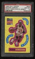 1996 Collector's Choice STICK-UMS 2 White JSY S30 Michael Jordan Sticker! PSA 10