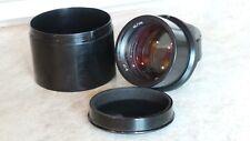 Lens Industar 37 671245 4.5 / 300