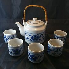 Otagiri Hand Crafted Stoneware Teapot and Cups Sake Set - Japan Original