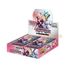 Pokemon card SM7b Fairy Rise Booster フェアリーライズ 1 BOX Japanese