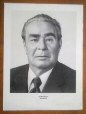 1981 SOVIET RUSSIAN POSTER PHOTO PORTRAIT LEONID BREZHNEV COMMUNIST PARTY LEADER