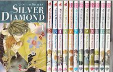 SILVER DIAMOND tomes 1 à 14 Shiho Shugiura MANGA shojo SERIE en français