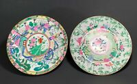 A pair of Japanese antique hand painted porcelain plates made in 19C