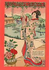 More details for japan japanese geisha art deco see back hand coloured ? french verse pc ref p774