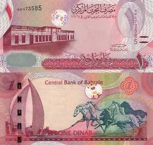 Bahrain 1 Dinar (2016/17) - Arabian Horses/al Khalifa School, p31 UNC
